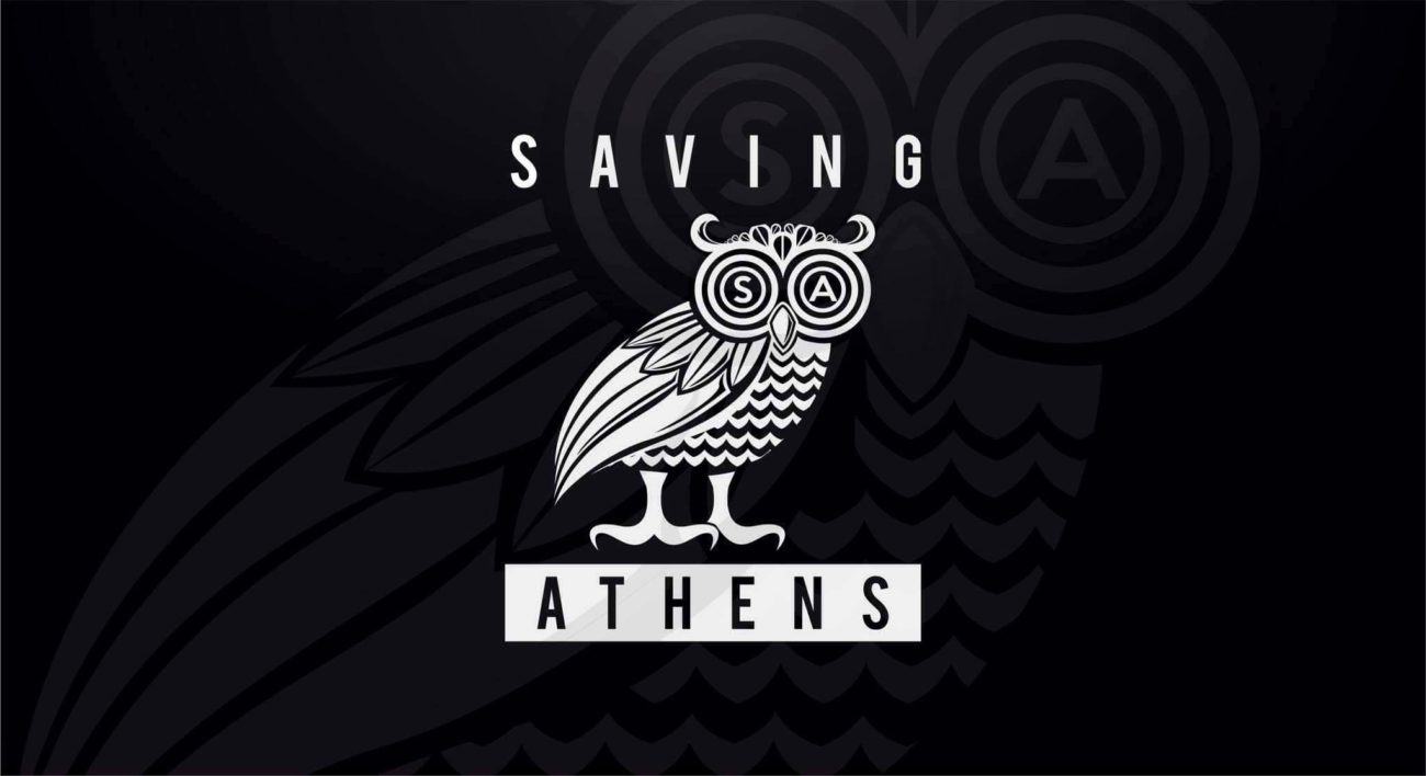 Saving Athens Says They Never Give Up, In The Music Industry